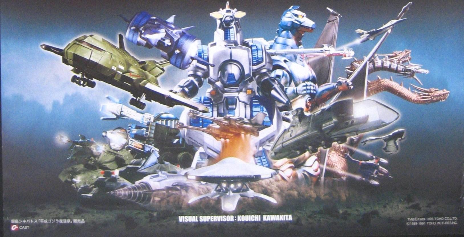 All Bets Are Off! Godzilla: The Heisei-Millennium Apocalypse | DVD ...