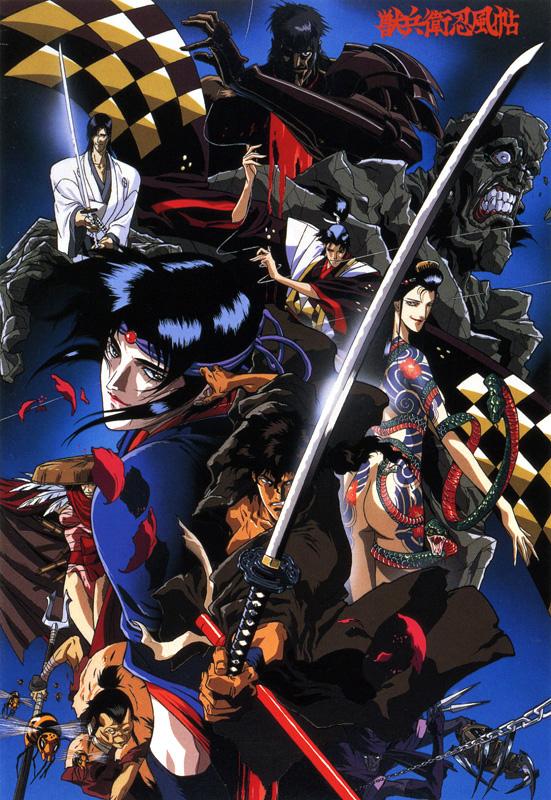 ANIME REVIEW: Ninja Scroll (1993) Blu-ray (2015 Re-release ...