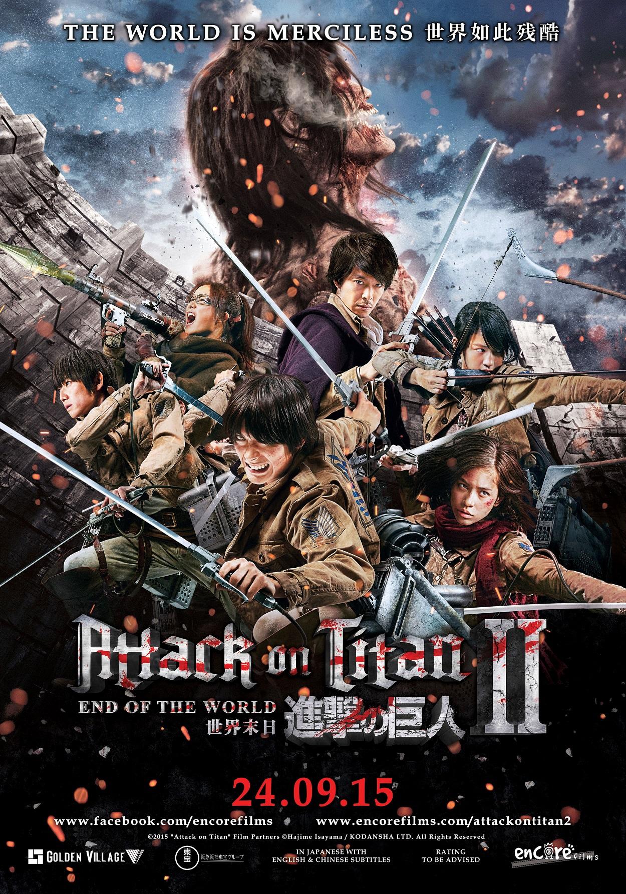 Attack On Titan: The Movie, Part 1 (2015)/Attack On Titan: The ...