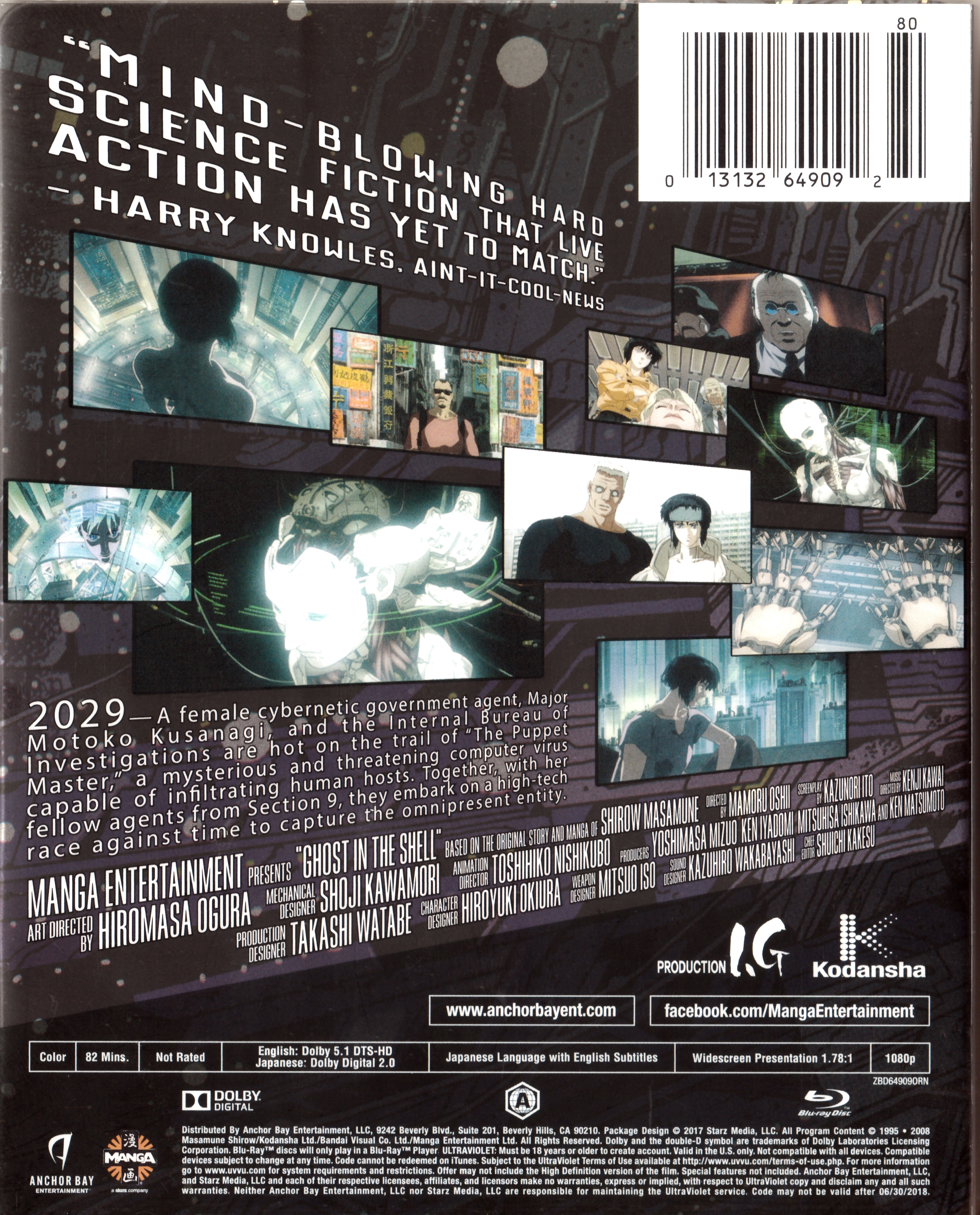 ghost in the shell 1995 4k