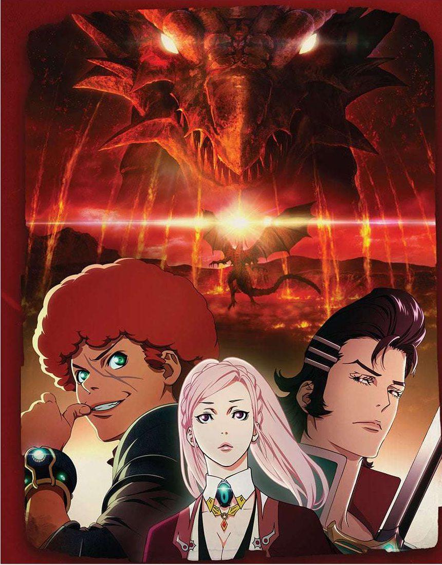 Rage Of Bahamut Anime